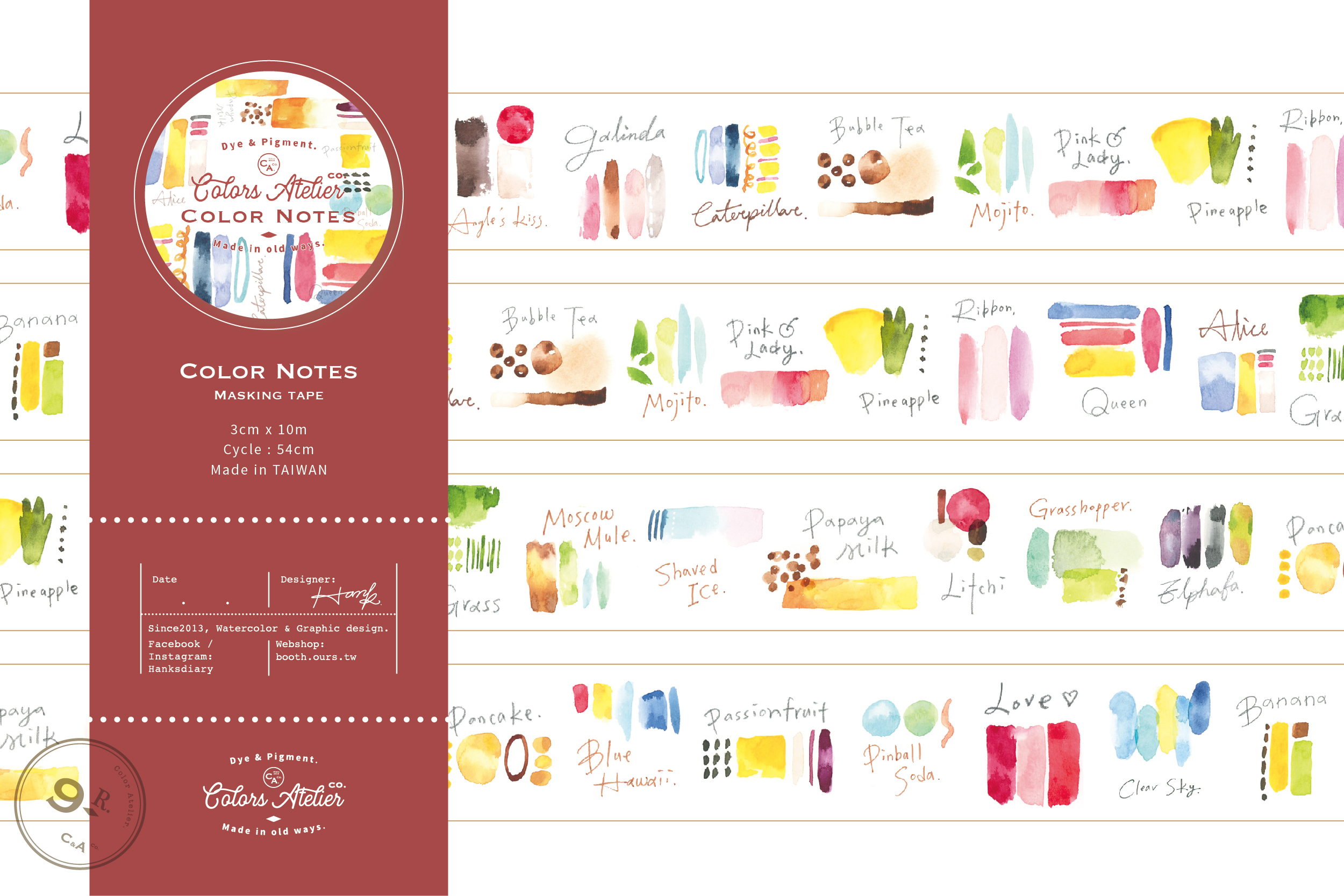Color Atelier - Color Notes 色彩筆記