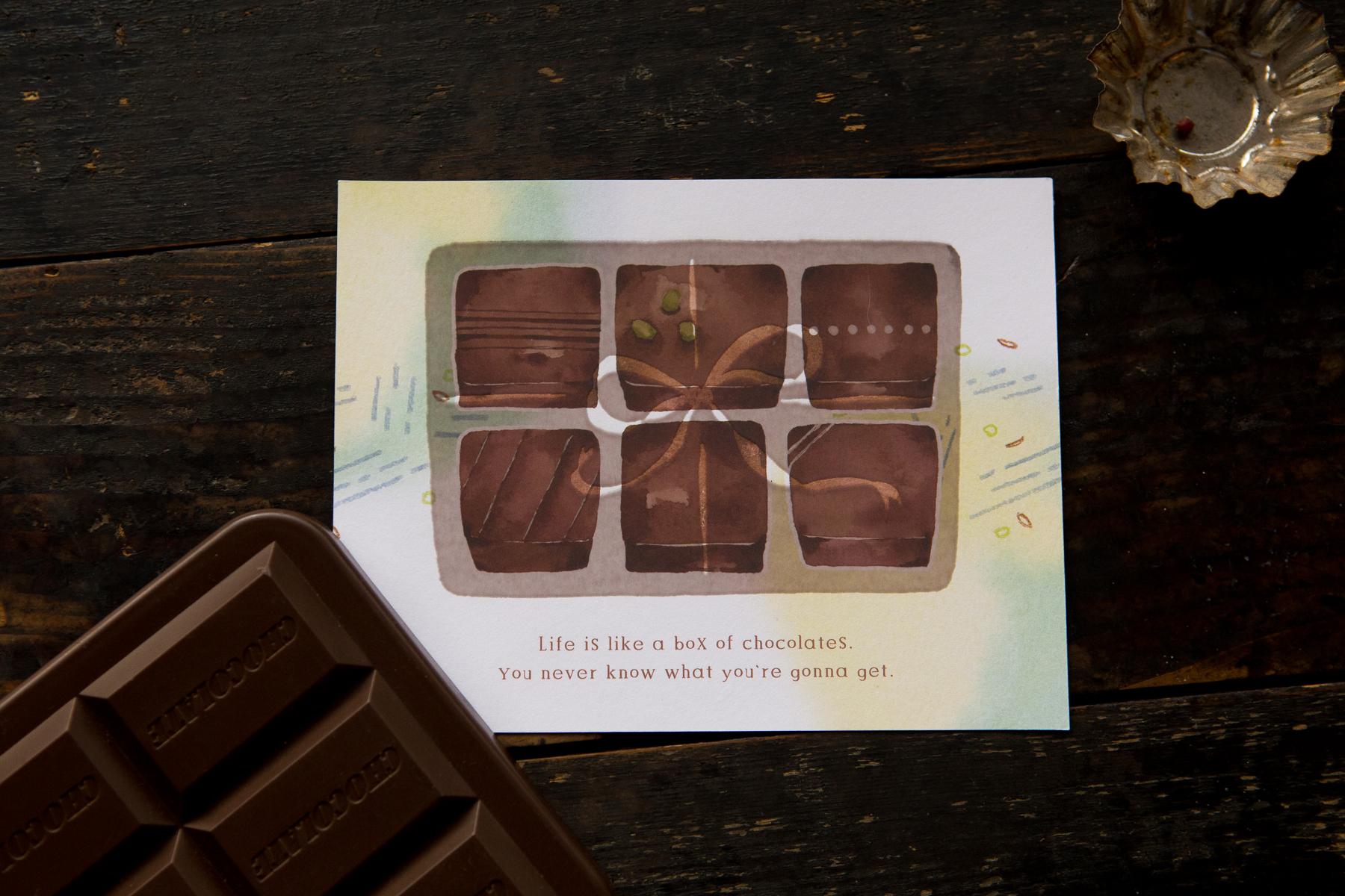 04. 巧克力